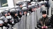 UCRANIA EFECTIVOS POLICIALES
