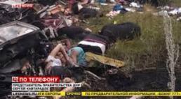 AVION SINIESTRADO MH17 EN UCRANIA CON UN MISIL TIERRA AIRE, POR PRORUSOS Y QUE LLEVABA 290 PASAJEROS DE LOS CUALES 100 ERAN INVESTIGADORES DEL SIDA QUE SE TRASLADABAN A UN CONGRESO.- SE CONSIDERÓ QUE SUS MUERTES RETRAZAN POR LO MENOS EN DIEZ AÑOS LAS INVESTIGACIONES REALIZADAS.- HOY 17 DE JULIO DE 2015, SE CUMPLE UN AÑO DE AQUEL SINIESTRO.- ELEVAR ORACIONES POR ELLOS, POR LA NECESARIA PAZ MUNDIAL Y POR UNA EFICAZ LUCHA MUNDIAL CONTRA LA CORRUPCIÓN, EL CRIMEN ORGANIZADO Y EL TERRORISMO, VERDADERAS LACRAS DELO SIGLO XXI.-