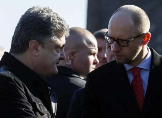 UCRANIA. POROSHENKO Y el del primer ministro Arseni Yatseniuk