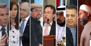ACUSADOS POR EL FISCAL ALBERTO NISMAN DE ENCUBRIR A IRÁN RESPECTO DEL ATENTADO TERRORISTA DE LA AMIA, ENTRE ELLOS, LA PRESIDENTA DEL PAÍS, CRISTINA FERNANDEZ DE KITCHNER.- IMAGEN AGREGADA EL 9/06/2015 EN HOMENAJE AL EX FISCAL ARGENTINO INVESTIGADOR DE LA CAUSA AMIA Y DENUNCIANTE DEL ENCUBRIMIENTO A IRÁN!.- DIOS Y NUESTRA MADRE OS GUARDEN SIEMPRE Y A NUESTRA ARGENTINA!