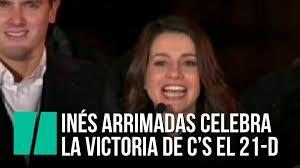 INES ARRIMADAS 9
